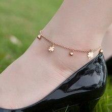 Четырехлистный колокольчик Шарм ножной браслет с подвеской женский титановый из нержавеющей стали розовое золото цвет ножной браслет девушки браслет на ногу модный ножной браслет