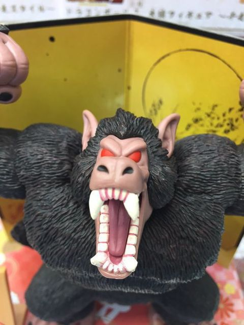 Dragon Ball- 13cm Gorilla beringei Action Figure