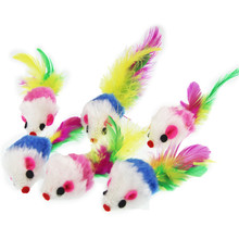 10Pcs/lot Colorful Soft Fleece False Mouse Toys For Cat Feather Funny Playing Pet dog