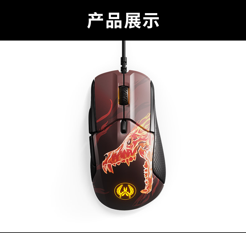 Steelseries Rival310 Game Mice Original roared HOWL CSGO Gaming Computer Mouse 9