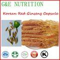 Китайская медицина красный женьшень Корейский капсулы 20:1 500 мг * 100 шт.