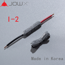 JOWX I-2 10PCS 18AWG 0.75sqmm Straight Connection In-line Car Connectors Terminals LED LIght Cable Wire Connector Splice Crimp
