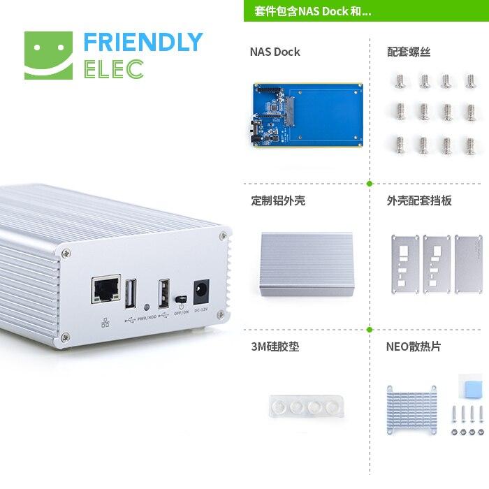 Friendly Single Disk 2 5 Network Storage Server NAS DIY Deity Gigabit Network BT PT Download