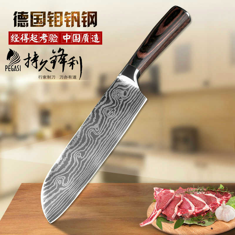 "8 ""chef knife chopper 7 cr17 stainless steel kitchen tool copy Damascus big wave grain colour wooden handle"