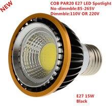 1 個最新 PAR20 cob 調光対応 E27 LED スポットライト 15 ワット par20 電球ランプウォームホワイト/クールホワイト /ピュアホワイトスポットライトダウンライト照明