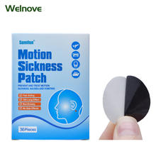 цена на 36Pcs Chinese Herbal Plaster Anti Motion Sickness Patch Fast Acting Behind Ear Dizziness Health Care Medical K02201