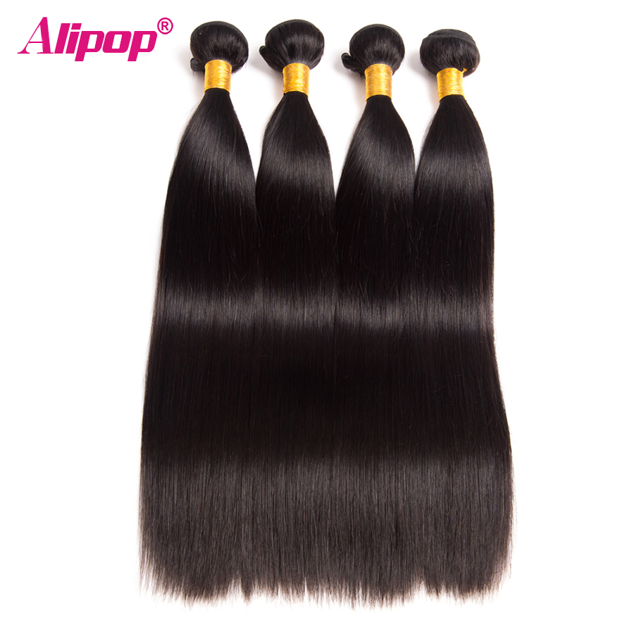 4 Bundles Indian Hair Straight hair Bundles 100% Human Hair Extensions Remy Hair Bundles ...