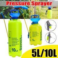 5/10L Pressure Sprayer Garden Sprayer Compressed Air Spray Handheld Watering Spray Bottle Manual Plant Irrigation shoudler strap