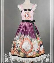 Soufflesong ブランドロリータドレス甘い猫中庭プリントガールのロリータ JSK カスタムテーラード