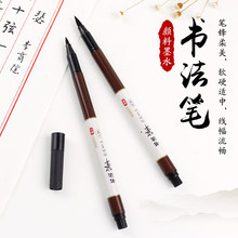 JIANWU 2pcs/Set BAOKE China wind hair pen soft brush painting works of Mark in italics Student supplies(China)