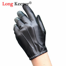 Long Keeper Fashion Black PU Leather Gloves Male Thin Style