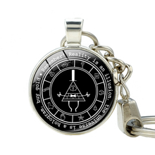 New Popular Steampunk Keychain Drama Gravity Falls Mysteries Bill Cipher Wheel Pendant keychains Glass Mens Handmade Jewelry