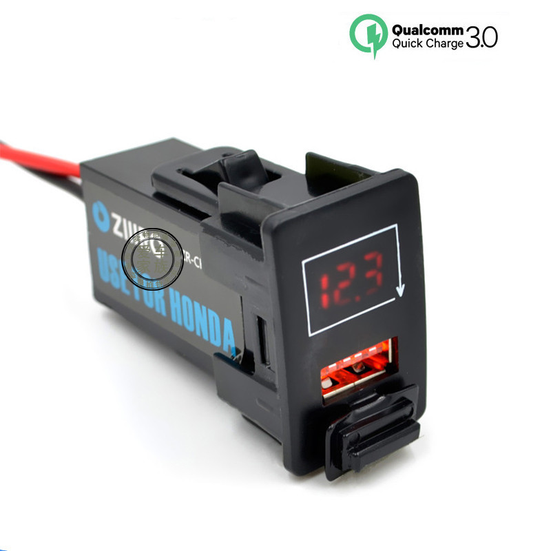 QC3.0 <font><b>Car</b></font> USB Charger with <font><b>Battery</b></font> Digital Voltage Display Voltmeter Adapter Socket for <font><b>Honda</b></font> XR-V New Fit Jade <font><b>Accord</b></font> Vezel image