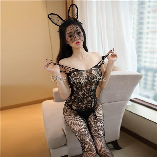 lingerie for women602