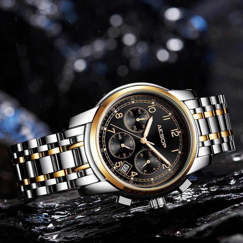 イソップファッション腕時計メンズ高級 2019 腕時計ステンレス鋼の男男性時計男性腕時計防水レロジオ Masculino
