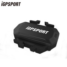 IGPSPORT Bicycle Computer ANT+ Heart Rate Monitor Speed Cadence Sensor GPS Cadence Sensor Bike Cycling Computer Accessories igpsport dual mode support bluetooth and ant bike speed cadence sensor for garmin bryton computer