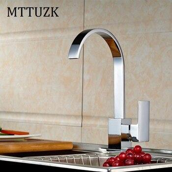 MTTUZK Free Shipping New Design Bathroom Basin Mixer Tap waterfall water taps Faucet Vessel Mixer Brass Tap bathroom faucet