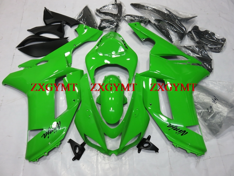 Fairing for for Kawasaki Zx6r 2007 - 2008 Plastic Fairings 636 Zx-6r 2008 Yellow Black Plastic Fairings Ninja Zx-6r 07Fairing for for Kawasaki Zx6r 2007 - 2008 Plastic Fairings 636 Zx-6r 2008 Yellow Black Plastic Fairings Ninja Zx-6r 07