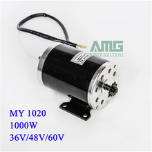 MY1020 1000W DC 36V/48V 3000rpm high speed brush motor for electric tricycle, Electric Scooter motor, gear type