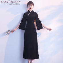 2018 Traditional chinese long dress qipao cheongsam women in spring tunic flare three quarter sleeve elegant dress AA3227 F(China)