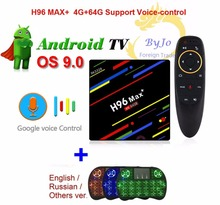 Newest H96 Max+ Android 9.0 WiFi 2.4G 5G TV Box Top 4G 64G Voice control 4K box Set MAX Plus
