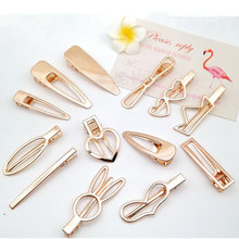 10pcs Good Quality Heart Crown Hair Claws Barrette Gold Metal Aligator Clip Girls Hairpin for DIY Crafts Accessories