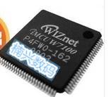 Цена W7100A