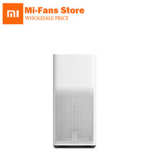 Xiaomi Air Purifier 2 Sterilizer In addition to Cleaning MI Air Cleaner Smartphone Remote Control Household for Office Home
