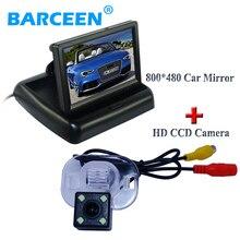 Автомобильная камера заднего вида с 4.3 «hd монитор принести 800*480 разрешение + 4 светодиод для KIA FORTE hyundai Verna Sloaris Sedan