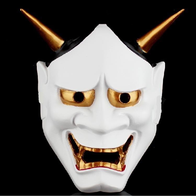de halloween mscara de diablo