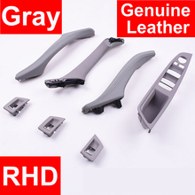 Luxury Leather Right Hand Drive RHD For BMW 5 series F10 F11 520 525 Gray Car Interior Door Handle Inner Panel Pull Trim Cover
