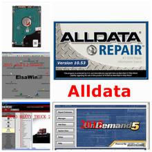Alldata 10.53 alldata e mit/chell software de reparação automóvel mit/chell od5 2015 todos os dados de reparo de dados vívidos dados da oficina