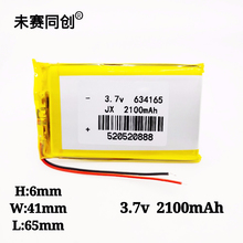 604065 Navigator 2100 mA MP5 Mobile Power Supply 3.7V Polymer Lithium Battery Core