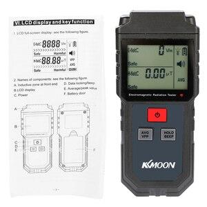 Image 5 - KKmoon يده الرقمية LCD EMF متر اختبار الإشعاع الكهرومغناطيسي المجال الكهربائي المجال المغناطيسي قياس الجرعات الكاشف