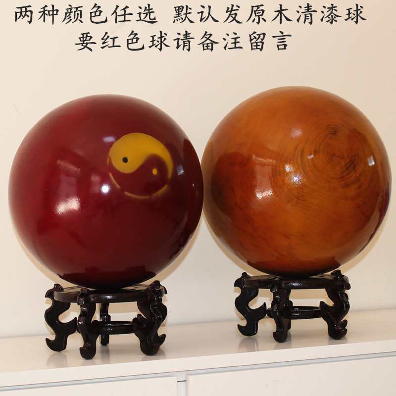 Твердый Деревянный Тай шары chi ушу кунг фу обучение деревянных шариков 10 кг Тай Чи мяч (у нас от 3 кг до 30 кг при покупке от маленького до больш