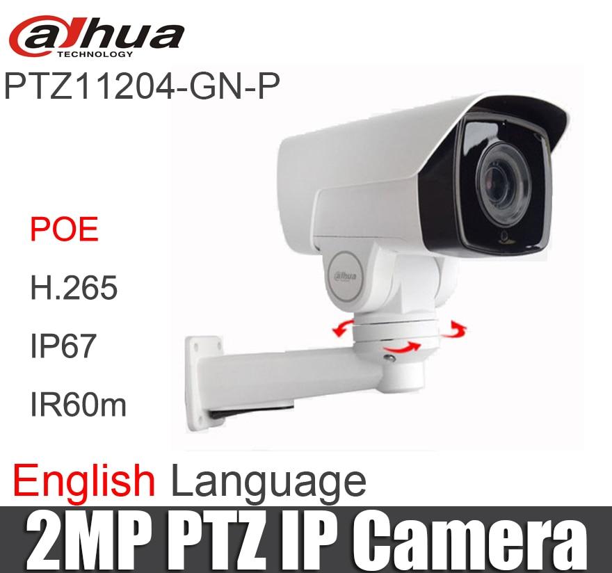 Dahua PTZ11204 GN P 2MP Bullet PTZ IP camera PoE 4X motor digital zoom 2 8mm
