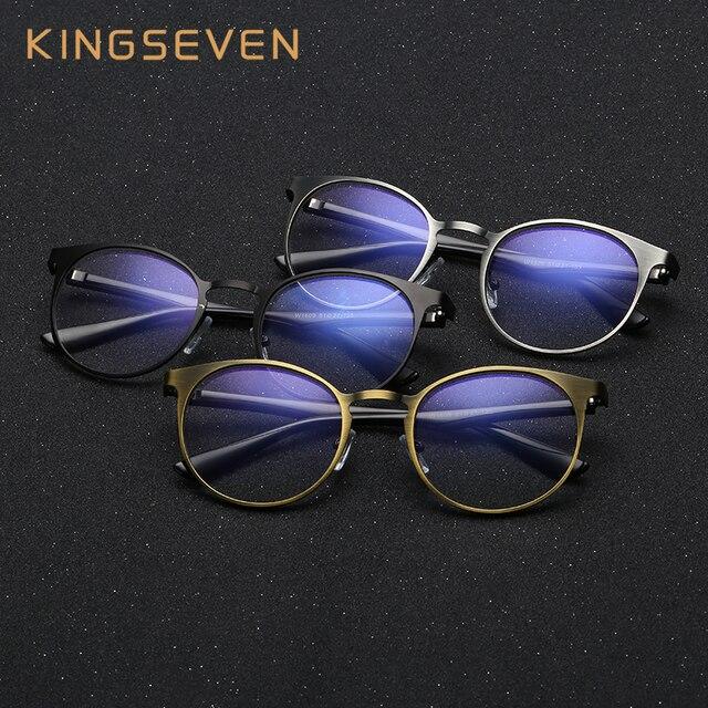 KINGSEVEN 2017 Computer Goggles Anti Fatigue Radiation-resistant Reading Glasses Frame Eyeglasses 7609