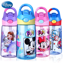 460ML Baby Cups With Straw Plastic Drinking Feeding Bottles