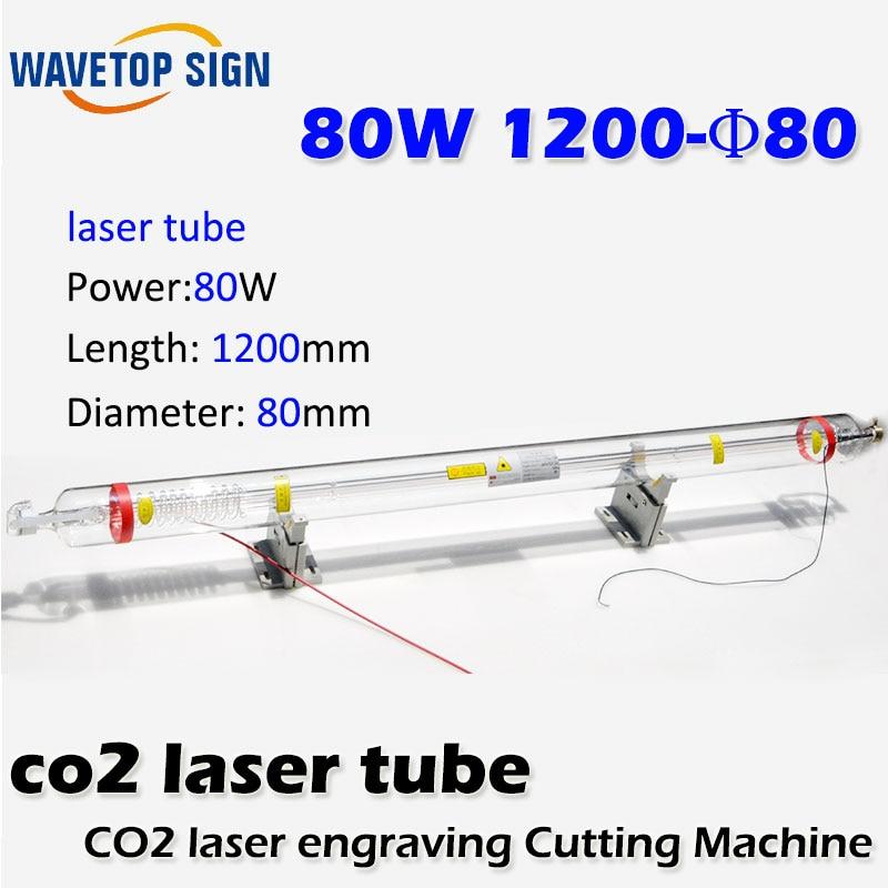 co2 laser tube 80w length 1200mm diameter 80mm good quality adjustable laser tube mount barackets support for laser tube 50mm 60mm 80mm diameter laser tube support