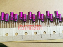 30PCS ELNA audio frequency for RFS 16V33UF 5X11 SILMIC II purple robe oxygen-free copper feet free shipping