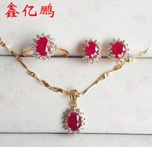 18 k gold inlaid natural Burmese ruby jewelry pendant necklaces earrings female suit ring Fashion princess style