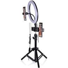 Светодиодная лампа для ухода за кожей, 26 дюймов, 16 см