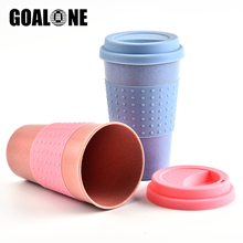 GOALONE Wheat Straw Portable Toothbrush Cup Travel Coffee Mug with Silicone Lid and Protective case Non-slip Holder
