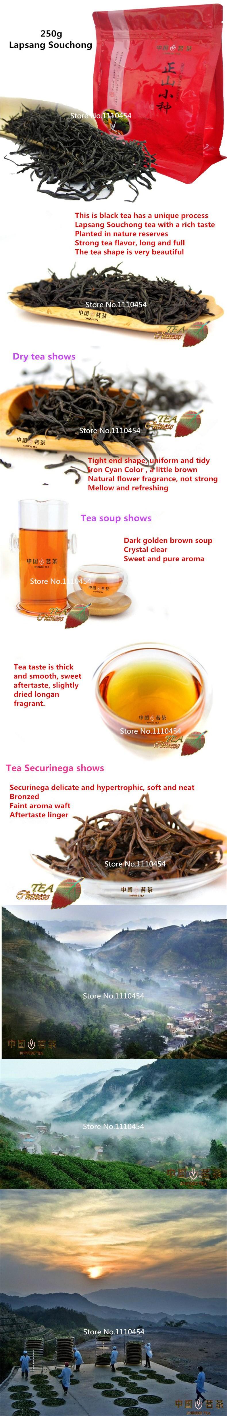 Chinese Organic Top Lapsang Souchong 250g without smoke Wuyi Red Tea Warm Stomach Black Tea lowering blood pressure