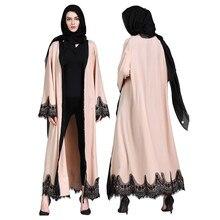 9abf2a3dd936d Buy women long coat abaya and get free shipping on AliExpress.com