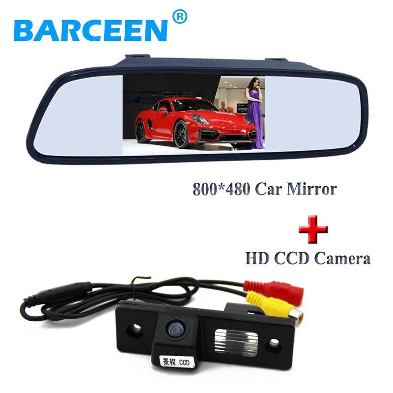 4.3 car rear mirror monitor wire with rainproof car reserve camera use for CHEVROLET EPICA/LOVA/AVEO/CAPTIVA/CRUZE/LACETTI