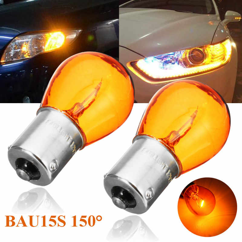 2/10pcs 1156 BAU15S PY21W Car Indicator Light Brake Reverse Lamp Parking Light Amber Yellow Halogen Lamp DC12V
