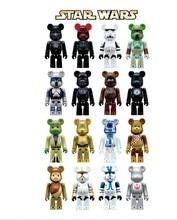 Star Wars 2008 Pepsi Japan Bearbrick 16 Types Set Key Ring Figures New