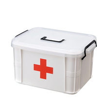 White Plastic Home First Aid Kit Medical Box 2 Layers Portable Outdoor Survival Emergency Kits Treatment Medication Storage Box