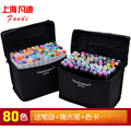 Package  Postal TOUCHNEW Generation Both Head Oiliness 80 Color Student Brush markers set, copic markers pen  exquisite gifts
